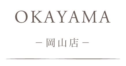 shop information 岡山店